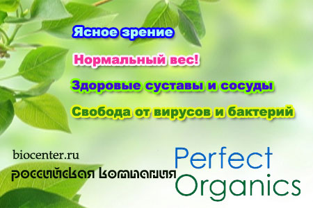 BioCenter.ru - интернет магазин