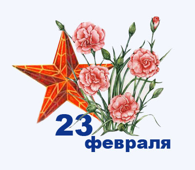 http://www.biocenter.ru/images/pic_23febr.jpg